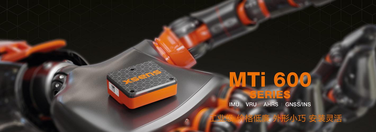 MTi 600-series