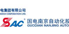 国电南京自动化